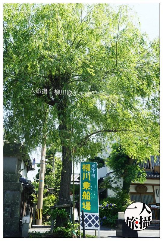 柳川散步地圖 21