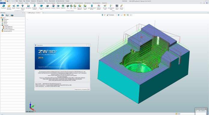 lập trình gia công với ZWSOFT ZW3D 2014
