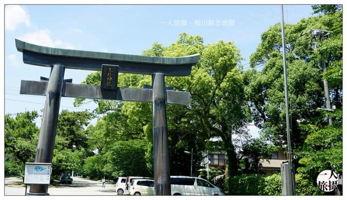 柳川散步地圖 07