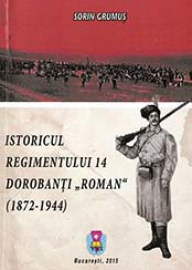 SGrumus-Dorobanţi-Roman