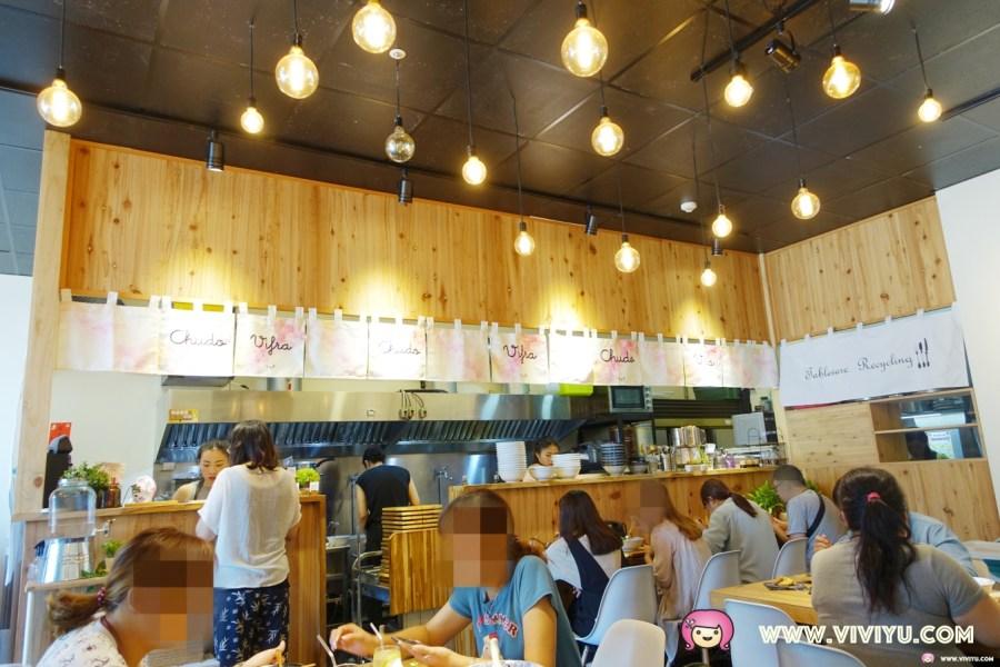 Chudochudo小餐館,八德好吃,八德美食,八德重劃區,八德重劃區好吃,八德重劃區美食,八德重劃區餐廳,八德餐廳,桃園好吃,桃園美食 @VIVIYU小世界