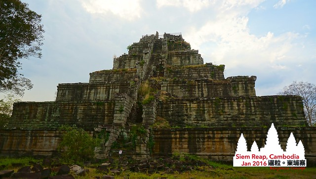 Cambodia 642