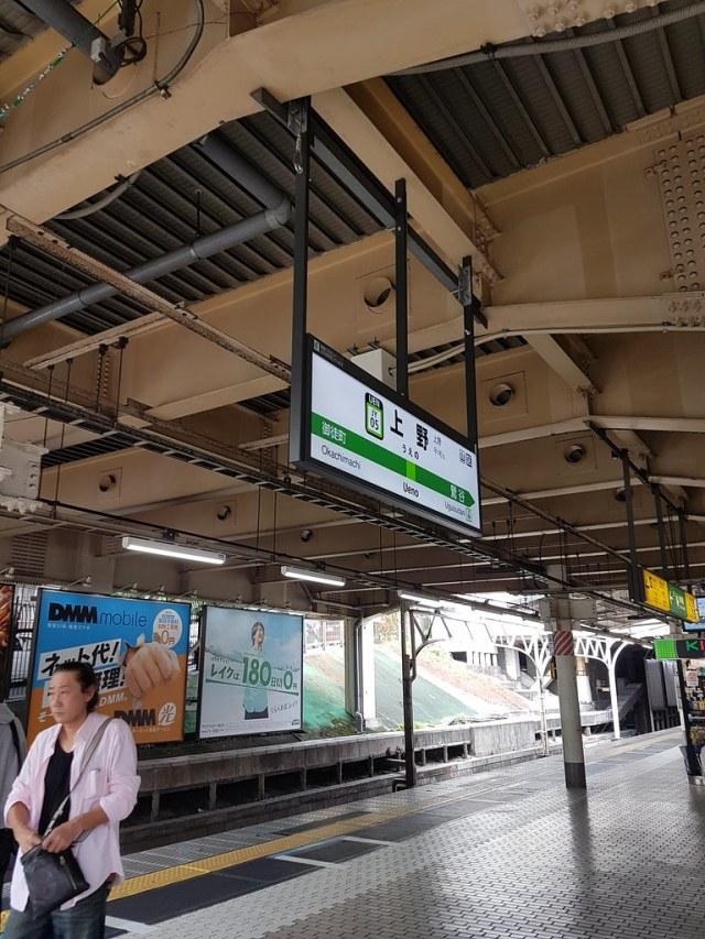 Ueno Station