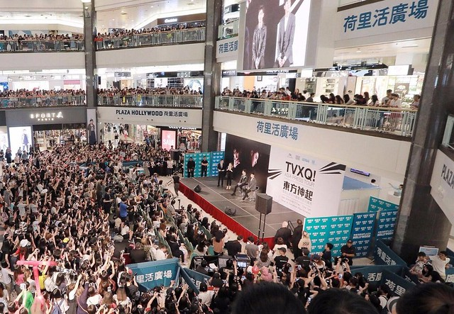Crowd at TVXQ Asia Press Tour in Hong Kong