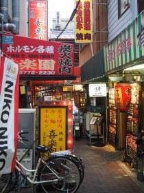 Osaka Korean Town, Tsuruhashi