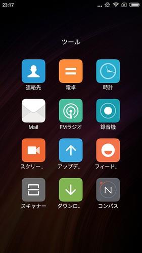 Screenshot_2017-08-26-23-17-10-655_com.miui.home
