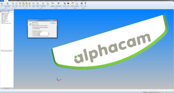 Lập trình gia công trên phần mềm alphacam 2015