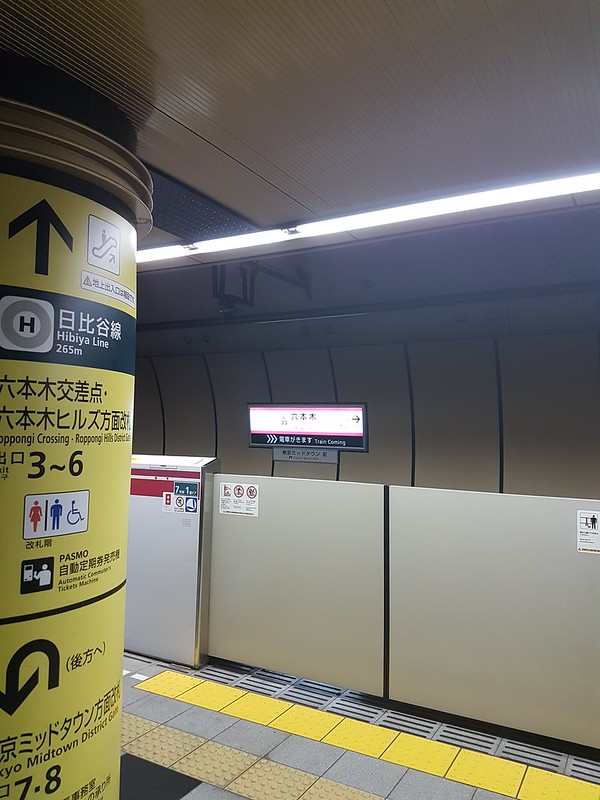 Roppongi Station - Oedo Line