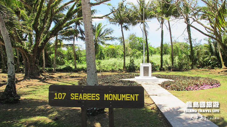 05  海軍紀念碑