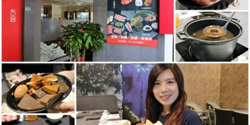 【新北市板橋食記】七品鍋物(板橋店)/壽喜燒/燒鍋/冰淇淋自助無限供應~非常適合聚餐的好地方