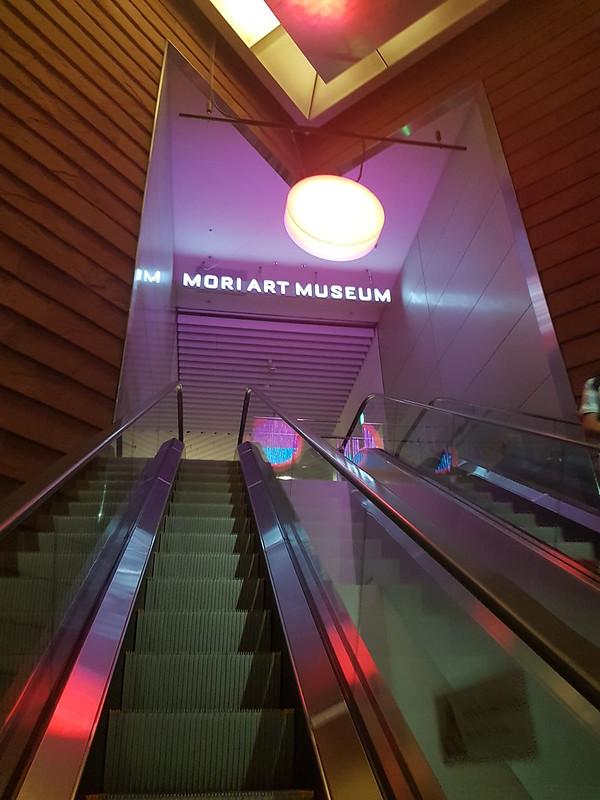 Entrance - Mori Arts Museum