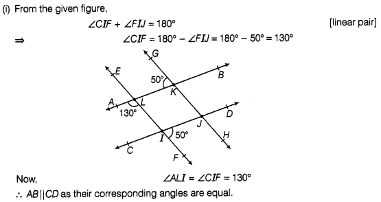 ncert-exemplar-problems-class-7-maths-lines-and-angles-112s