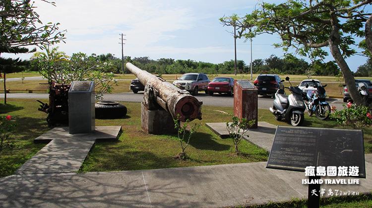 01 機場外砲台