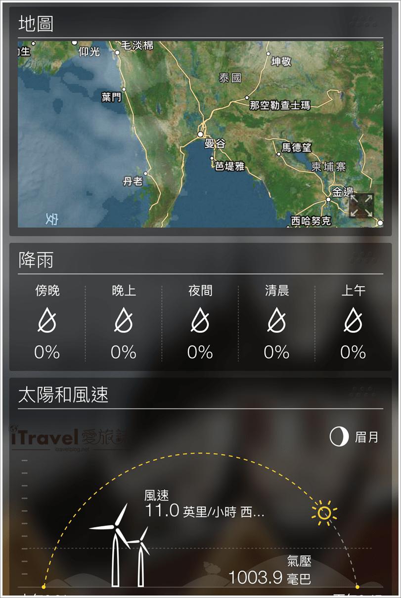 泰國天氣查詢教學 (23)