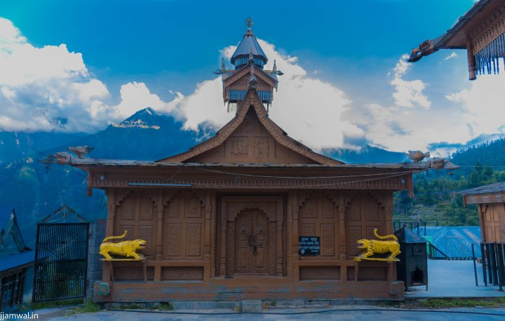 A building in Kalpa temple
