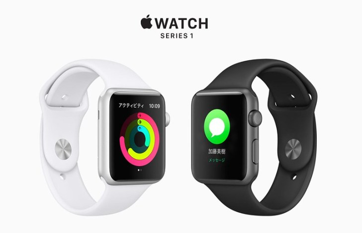 Apple_Watch_Series_1_-_Apple(日本)