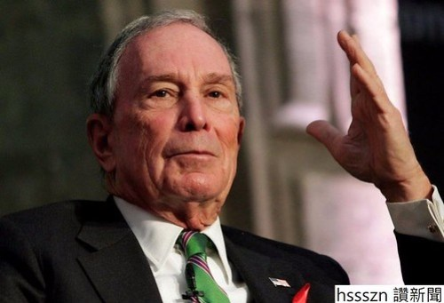 exclusive-bloomberg-charity-scrutinized-by-india-for-anti-tobacco-funding-lobbying---documents-2017-8_708_483