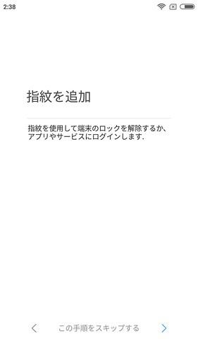 Screenshot_2017-08-28-02-38-23-371_com.android.provision