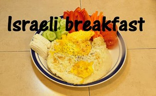 IsraeliBreakfast_406x250