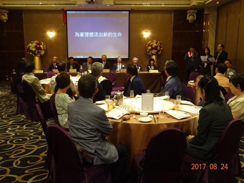 20170824-0826_Visit-Taiwan_035