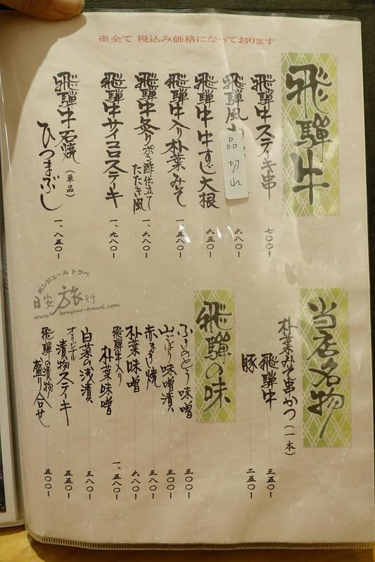 b_DSC03146