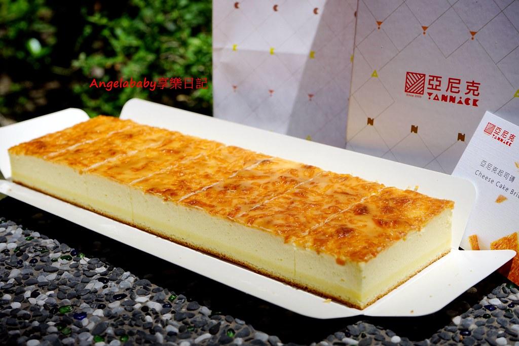 宅配甜點 雙重起司享受#亞尼克起司磚#義大利帕達諾起司x重乳酪蛋糕#早餐say cheese @ 梅格(Angelababy)享樂 ...