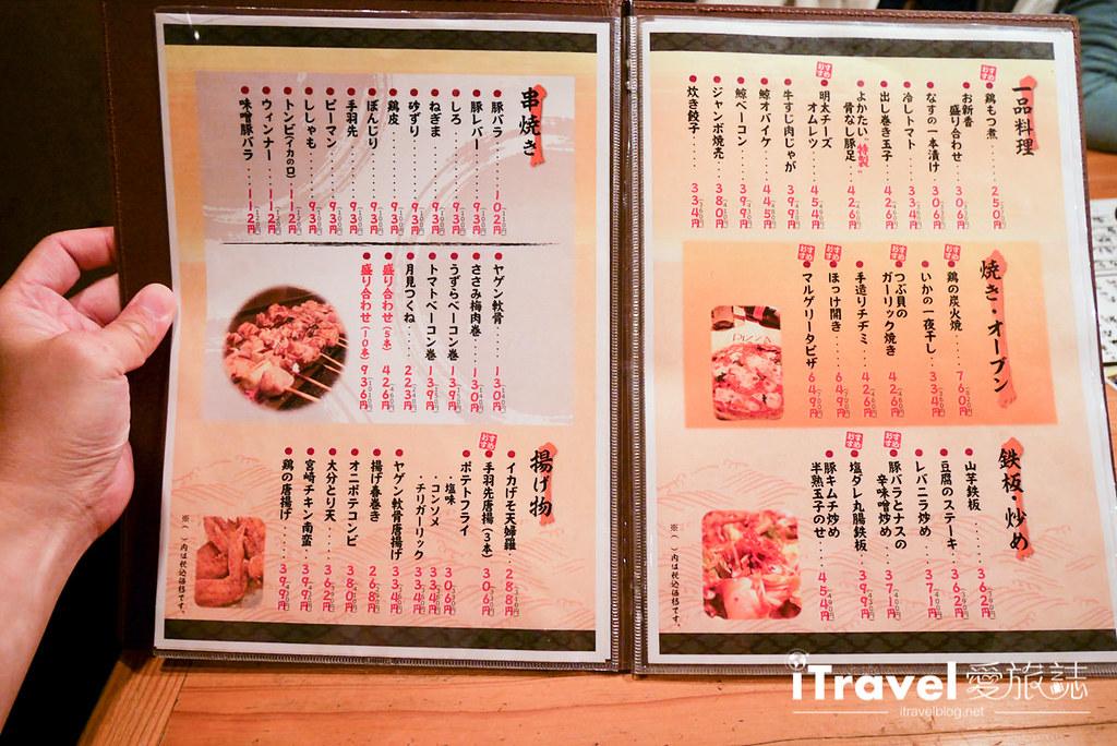 福冈美食餐厅 よかたい総本店 (10)