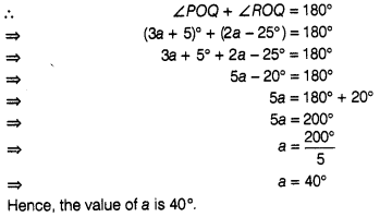 ncert-exemplar-problems-class-7-maths-lines-and-angles-13s