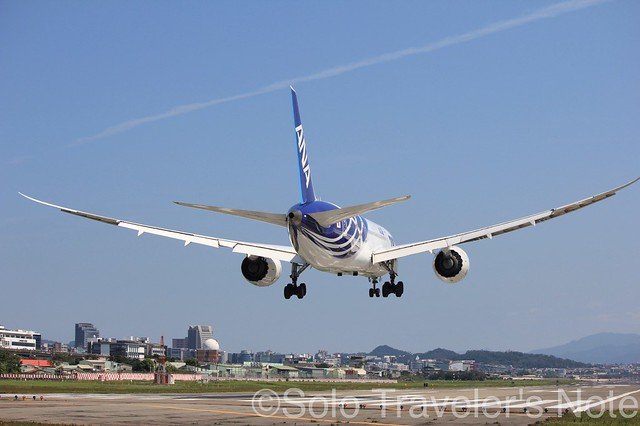 ANA's Special 787 Livery06