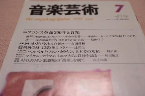 IMG_0810.JPG