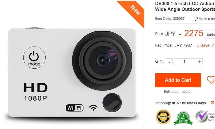 DV300 アクションカメラ
