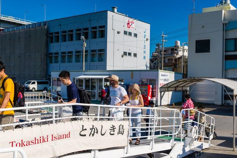 泊港 / Tomari Port