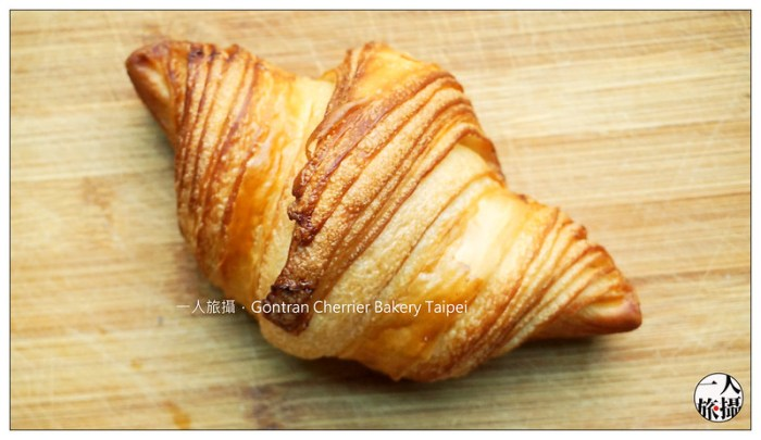 Gontran Cherrier Bakery Taipei 04