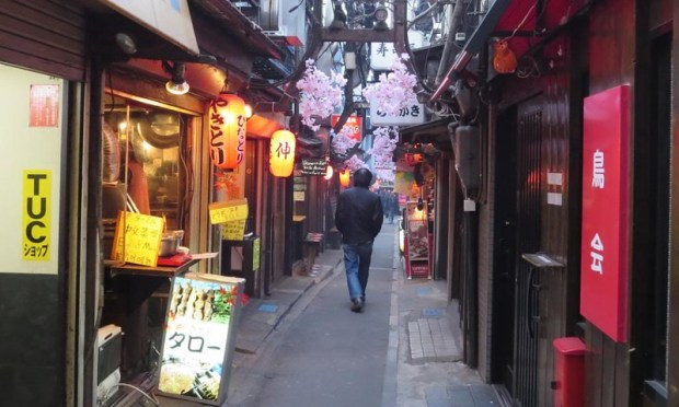 Piss Alley Tokyo