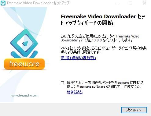YouTube ダウンロード方法24