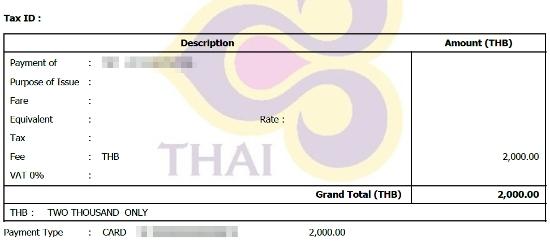 ใบเสร็จค่าเปลี่ยนชื่อบนตั๋วเครื่องบินการบินไทย