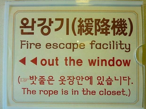 Myeongdong Seoul South Korea