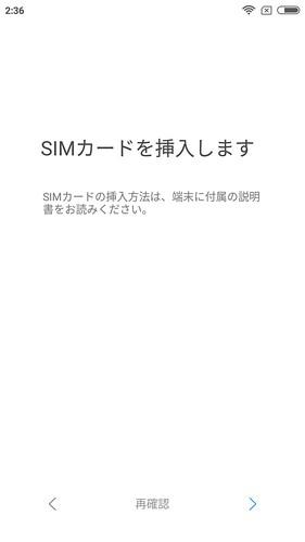 Screenshot_2017-08-28-02-36-43-315_com.android.provision