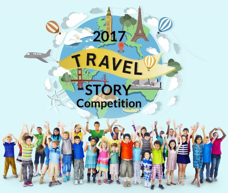 2017 Travel Story Competition