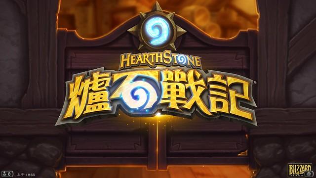 Hearthstone Screenshot 08-11-17 00.33.38