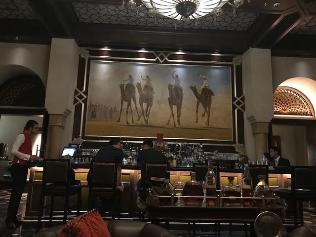 St Regis Bar - St Regis Abou Dhabi