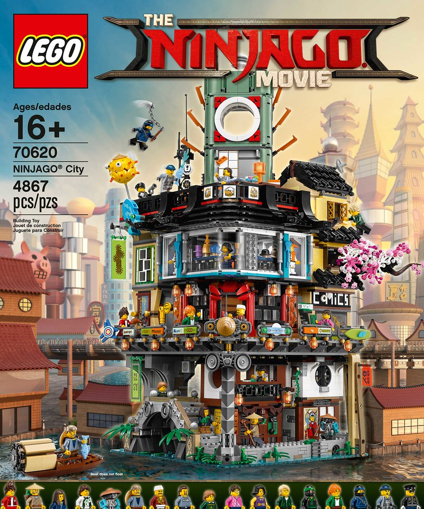 LEGO Ninjago City - product animation