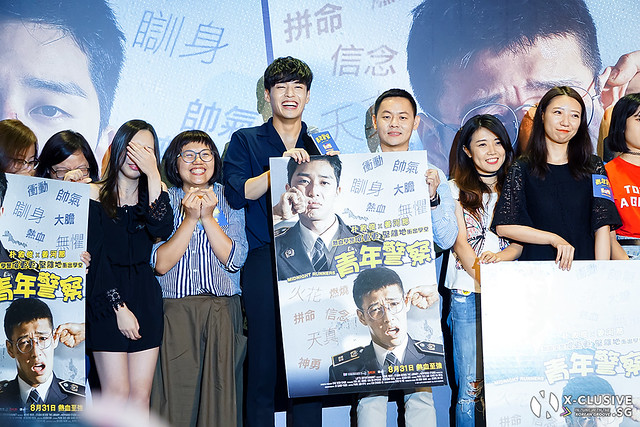 Kang Ha Neul, Director Kim Joo Hwan and fans