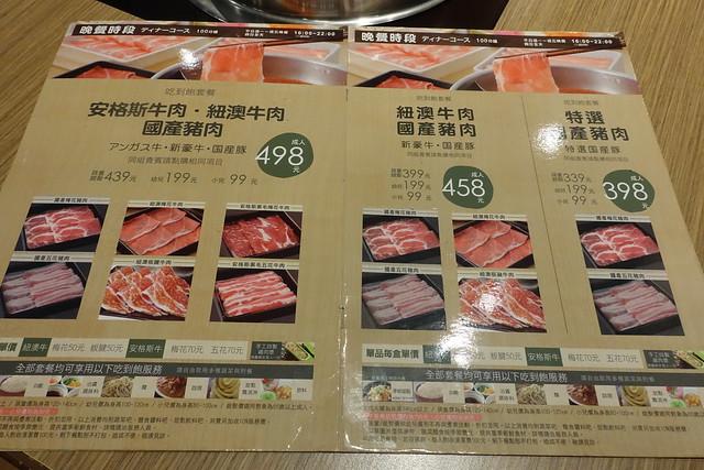 【食記】高雄大魯閣草衙道。涮乃葉日式涮涮鍋吃到飽~多種蔬菜 ...