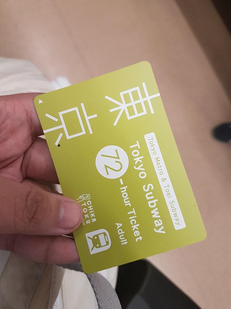 Tokyo Subway Unli Pass 72 Hours