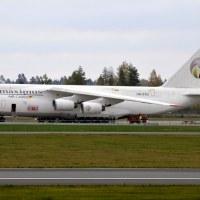 Maximus Air Cargo UR-ZYD, OSL ENGM Gardermoen