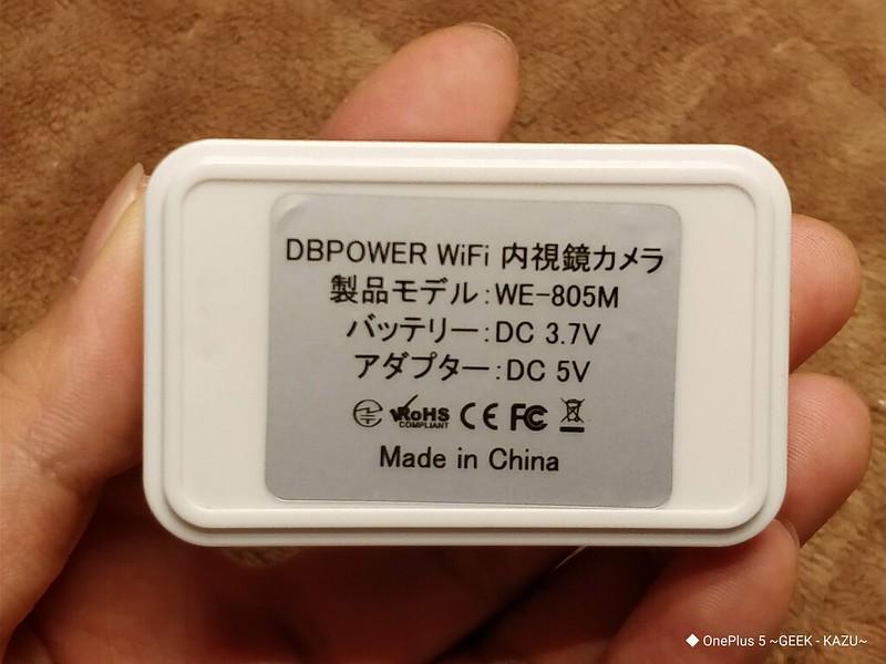 DB POWER WIFI USB 内視鏡21