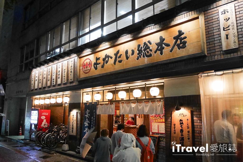 福冈美食餐厅 よかたい総本店 (2)