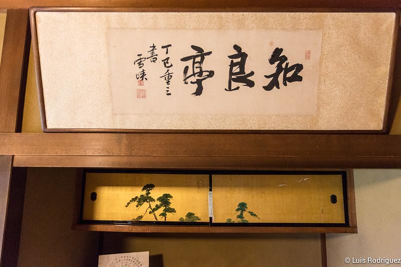 Mino-Gifu-15