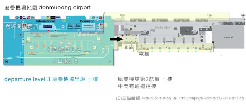 廊曼機場地圖